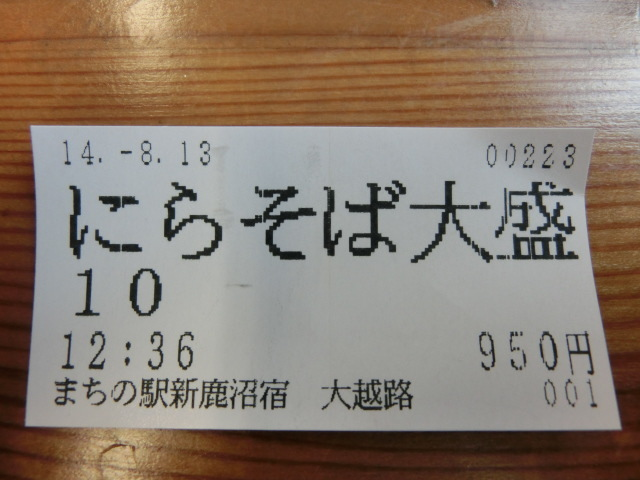 CIMG2586.JPG