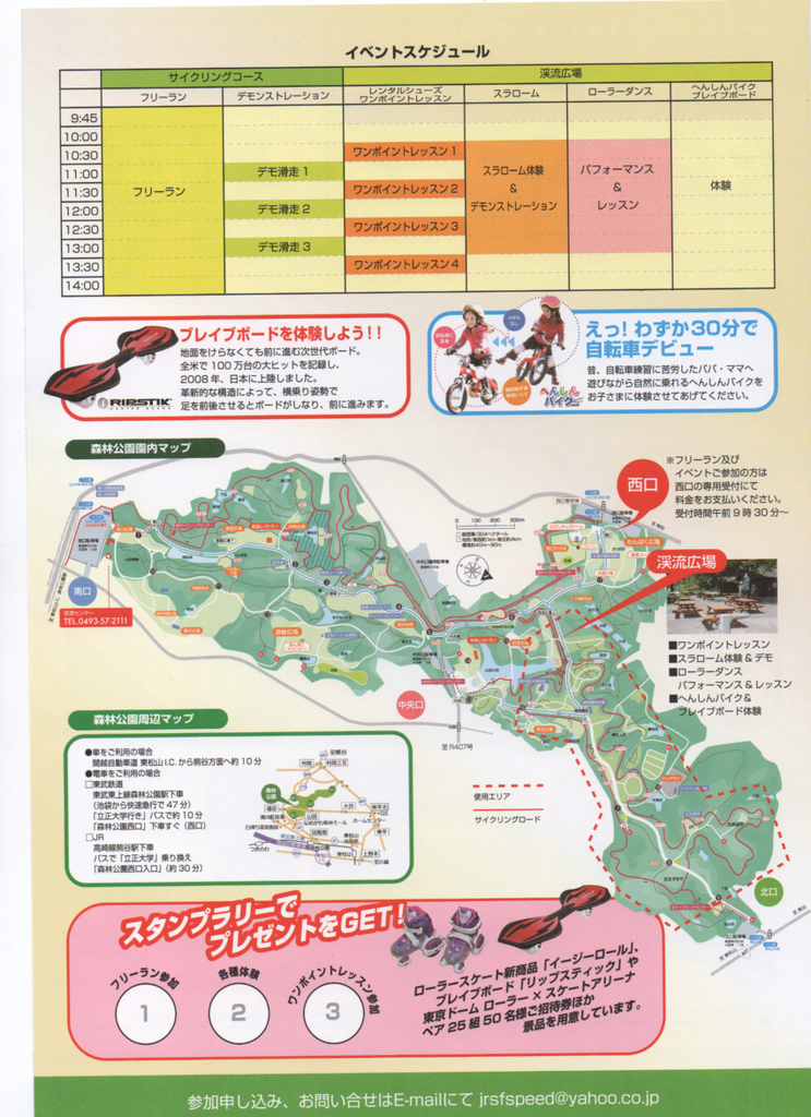 スキャン_20141107 (2).png